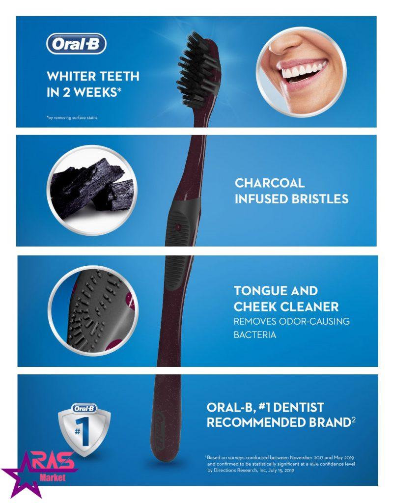 مسواک زغالی اورال بی مدل Charcoal بسته 2 عددی ، خرید اینترنتی محصولات شوینده و بهداشتی ، مسواک oral-b
