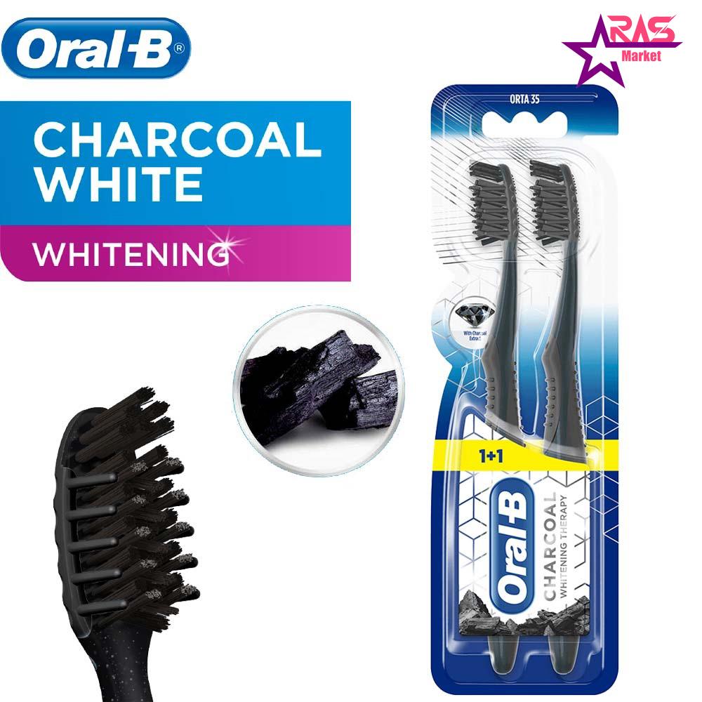 مسواک زغالی اورال بی مدل Charcoal بسته 2 عددی ، فروشگاه اینترنتی ارس مارکت ، مسواک اورال-بی