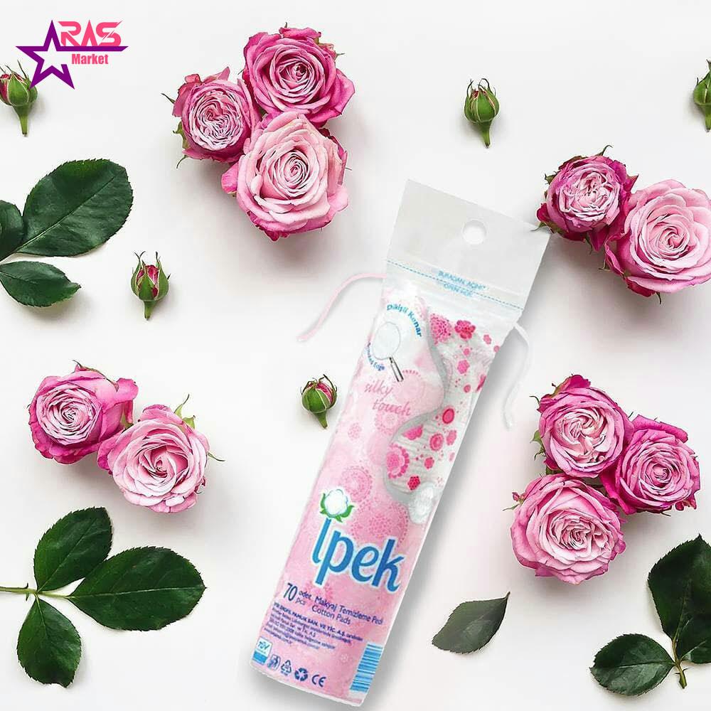 پد آرایش پاک کن ایپک 70 عددی ، خرید اینترنتی محصولات شوینده و بهداشتی ، مراقبت پوست ، ارس مارکت
