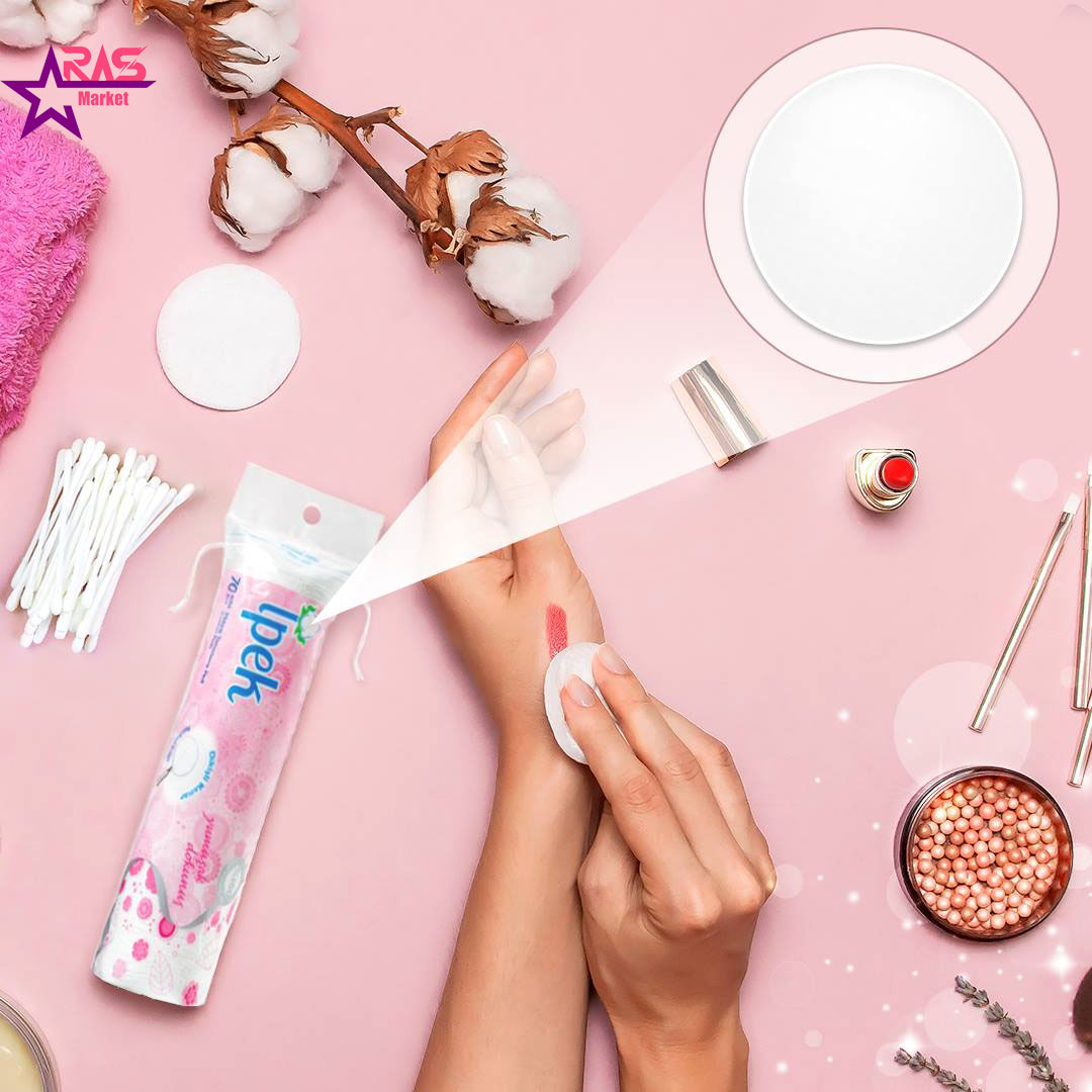 پد آرایش پاک کن ایپک 70 عددی ، فروشگاه اینترنتی ارس مارکت ، مراقبت پوست
