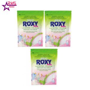 پودر صابون سفید معطر رکسی مخصوص ماشین لباسشویی 800 گرم ، فروشگاه اینترنتی ارس مارکت ، roxy