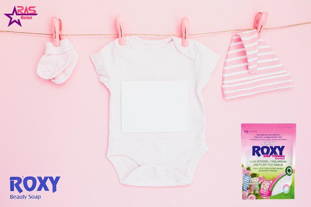 پودر صابون لباس کودک دستی رکسی 800 گرم ، خرید اینترنتی محصولات شوینده و بهداشتی ، بهداشت کودک ، roxy