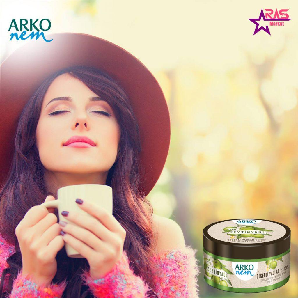 کرم مرطوب کننده آرکو نم حاوی روغن زیتون 250 میلی لیتر ، خرید اینترنتی محصولات شوینده و بهداشتی ، مراقیت پوست