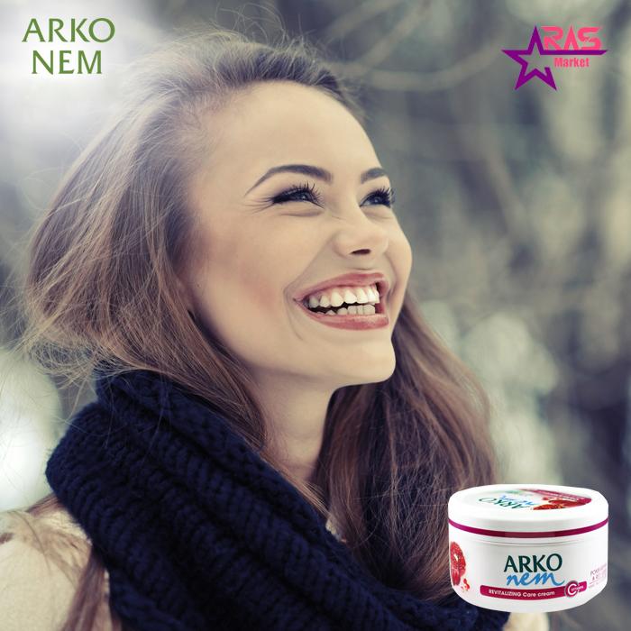 کرم مرطوب کننده آرکو نم حاوی عصاره انار و انگور قرمز 300 میلی لیتر ، خرید اینترنتی محصولات شوینده و بهداشتی ، مراقبت پوست