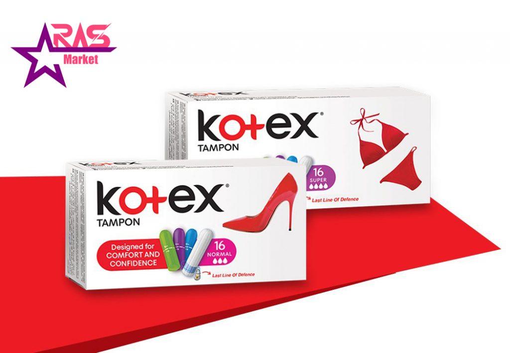 تامپون کوتکس اندازه نرمال بسته 16 عددی ، خرید اینترنتی محصولات شوینده و بهداشتی ، فروشگاه اینترنتی ارس مارکت