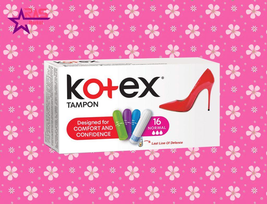 تامپون کوتکس اندازه نرمال بسته 16 عددی ، خرید اینترنتی محصولات شوینده و بهداشتی