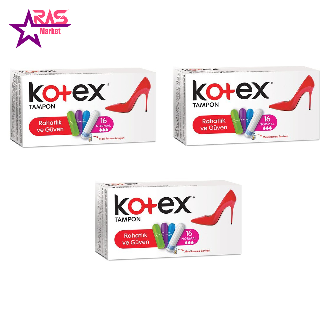 تامپون کوتکس اندازه نرمال بسته 16 عددی ، فروشگاه اینترنتی ارس مارکت ، بهداشت بانوان ، kotex tampon