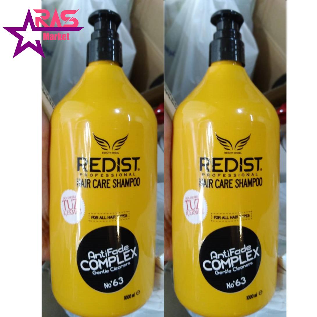 شامپو ردیست مدل AntiFade Complex مخصوص موهای کراتینه شده 1000 میلی لیتر ، فروشگاه اینترنتی ارس مارکت ، شامپو مو