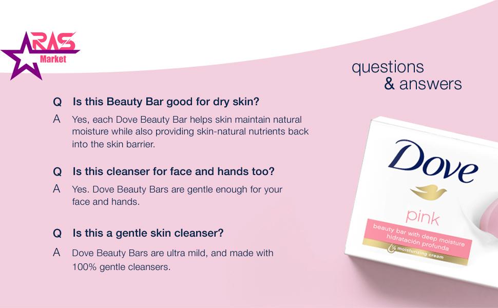 صابون داو مدل pink با رایحه گل رز 100 گرم ، خرید اینترنتی محصولات شوینده و بهداشتی ، dove soap