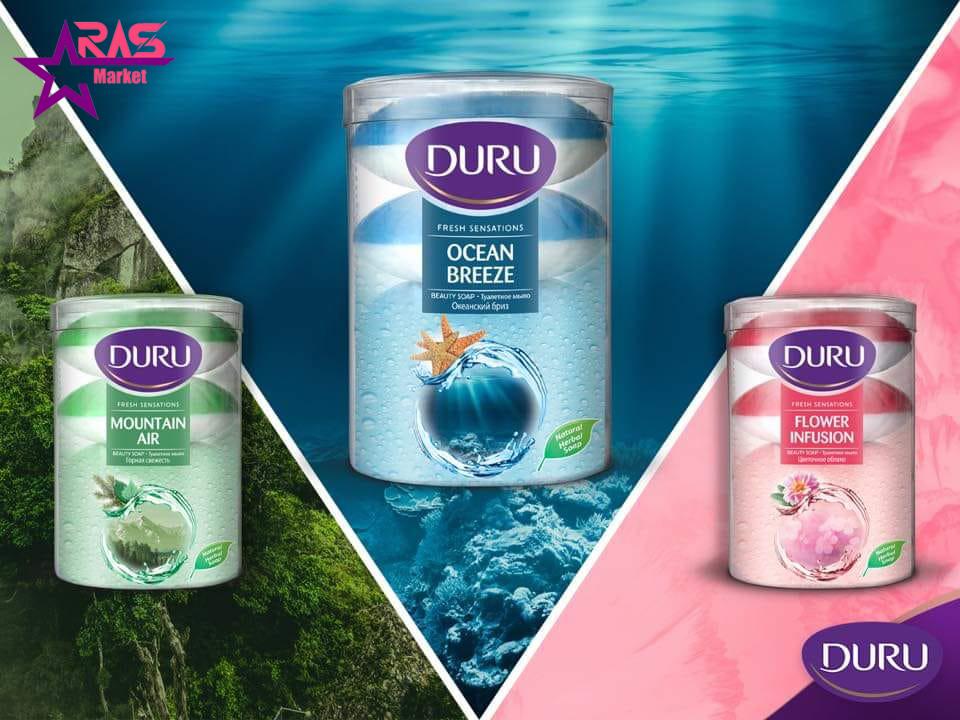 صابون دورو سری fresh sensations با رایحه نسیم اقیانوس 4 عددی ، خرید اینترنتی محصولات شوینده و بهداشتی ، ارس مارکت