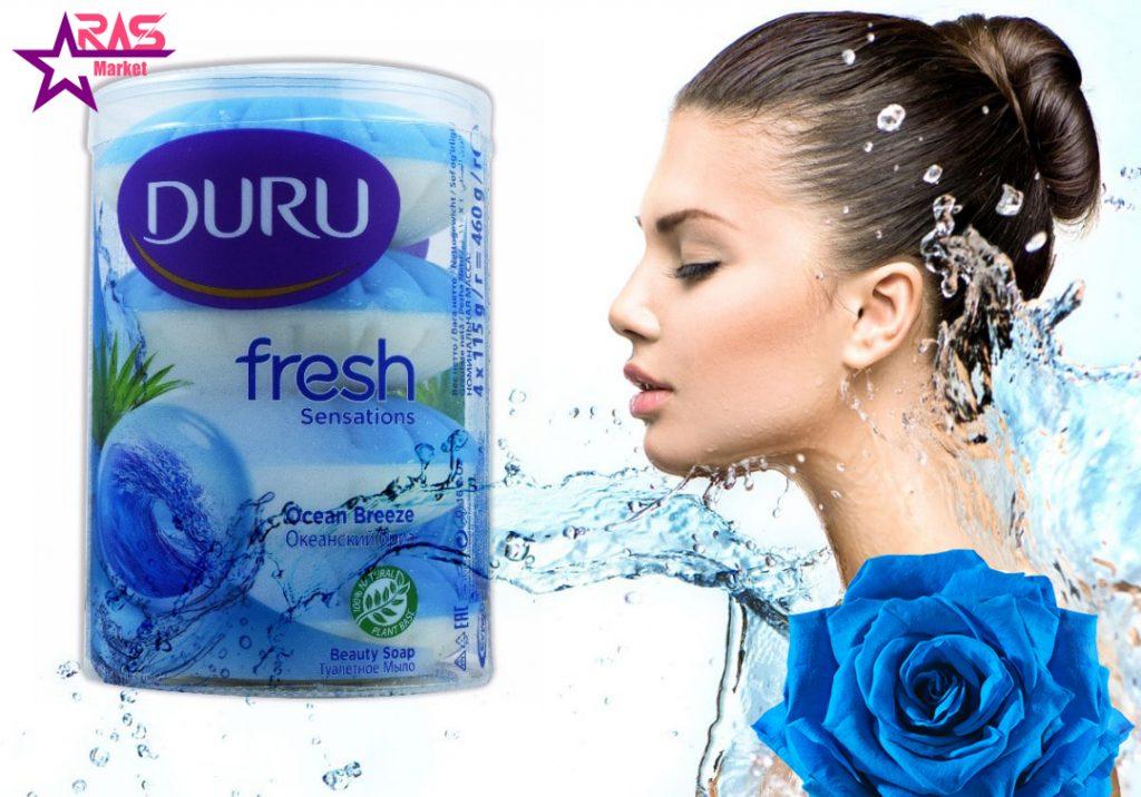 صابون دورو سری fresh sensations با رایحه نسیم اقیانوس 4 عددی ، خرید اینترنتی محصولات شوینده و بهداشتی ، استحمام