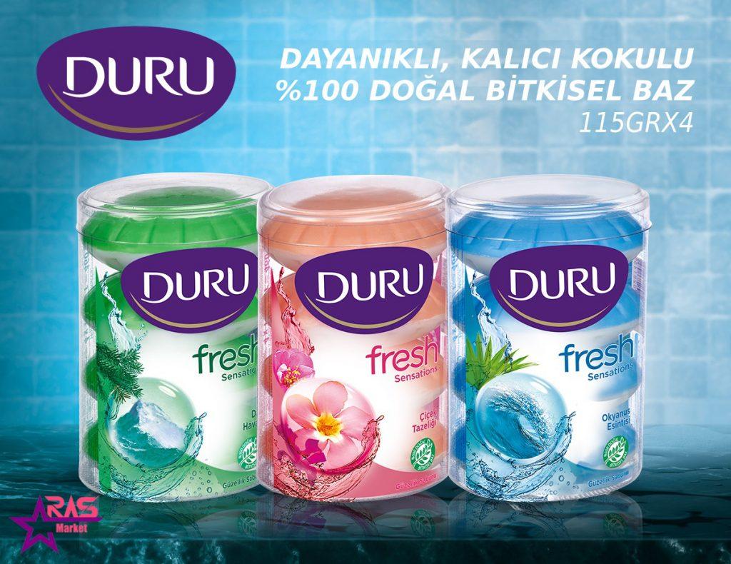 صابون دورو سری fresh sensations با رایحه گل های تازه 4 عددی ، خرید اینترنتی محصولات شوینده و بهداشتی ، duru