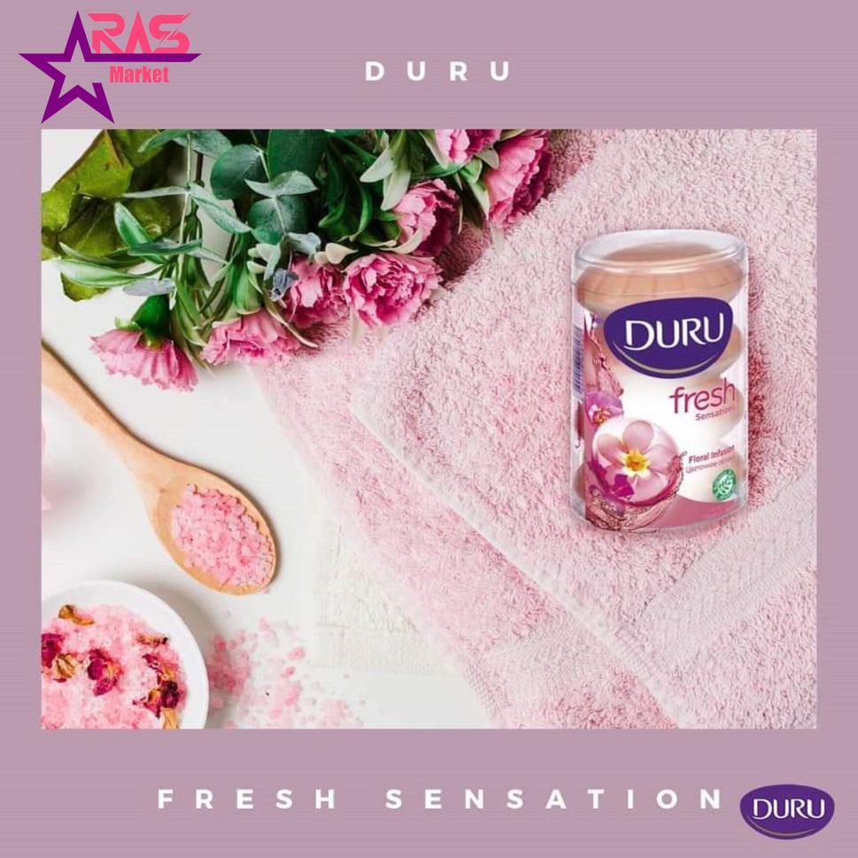 صابون دورو سری fresh sensations با رایحه گل های تازه 4 عددی ، فروشگاه اینترنتی ارس مارکت ، صابون لیوانی دورو