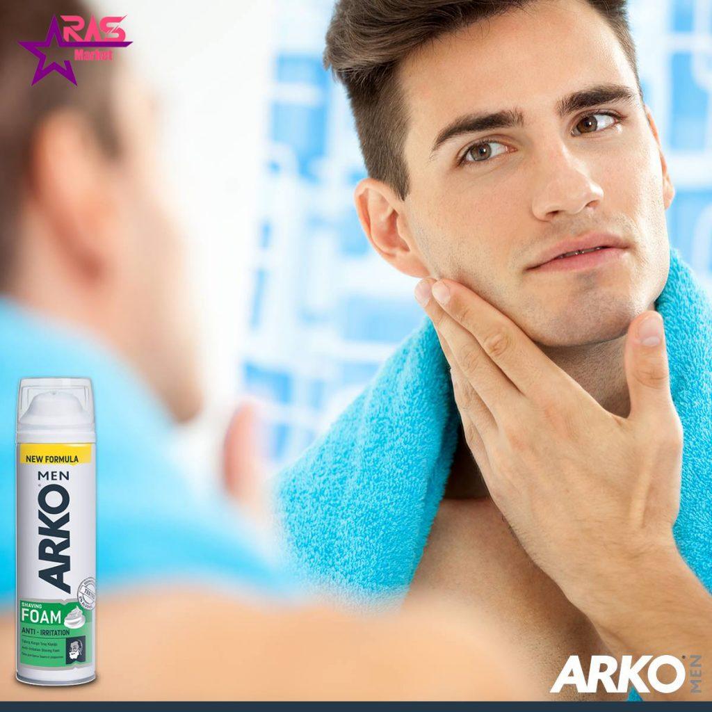 فوم اصلاح آرکو مدل Anti-Irritation حجم 200 میلی لیتر ، خرید اینترنتی محصولات شوینده و بهداشتی ، فوم اصلاح arko men