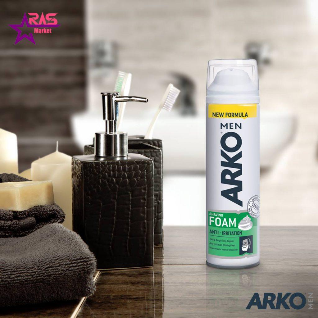فوم اصلاح آرکو مدل Anti-Irritation حجم 200 میلی لیتر ، خرید اینترنتی محصولات شوینده و بهداشتی