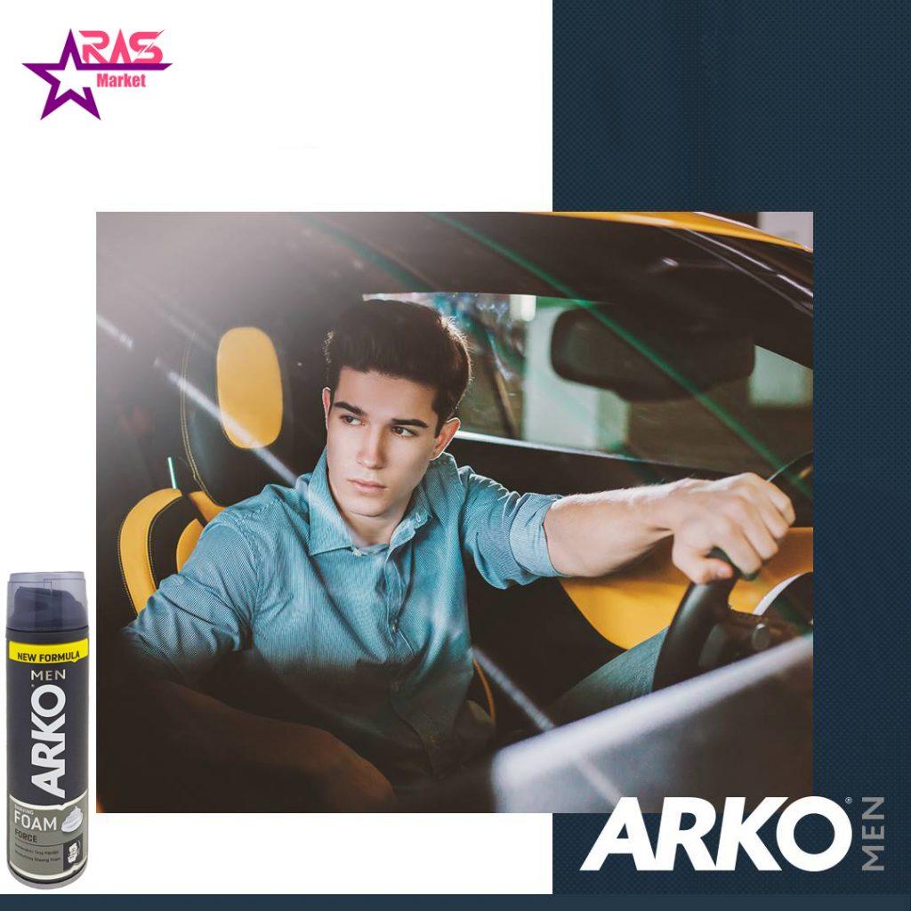 فوم اصلاح آرکو مدل Force حجم 200 میلی لیتر ، خرید اینتزنتی محصولات شوینده و بهداشتی ، بهداشت آقایان ، ارس مارکت