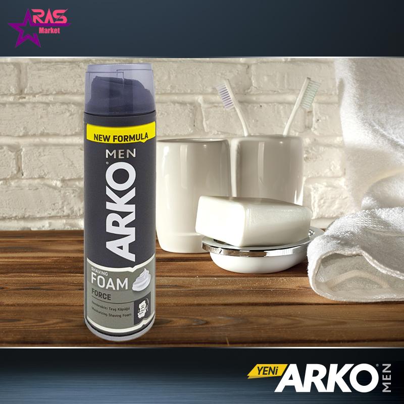 فوم اصلاح آرکو مدل Force حجم 200 میلی لیتر ، خرید اینتزنتی محصولات شوینده و بهداشتی ، بهداشت آقایان
