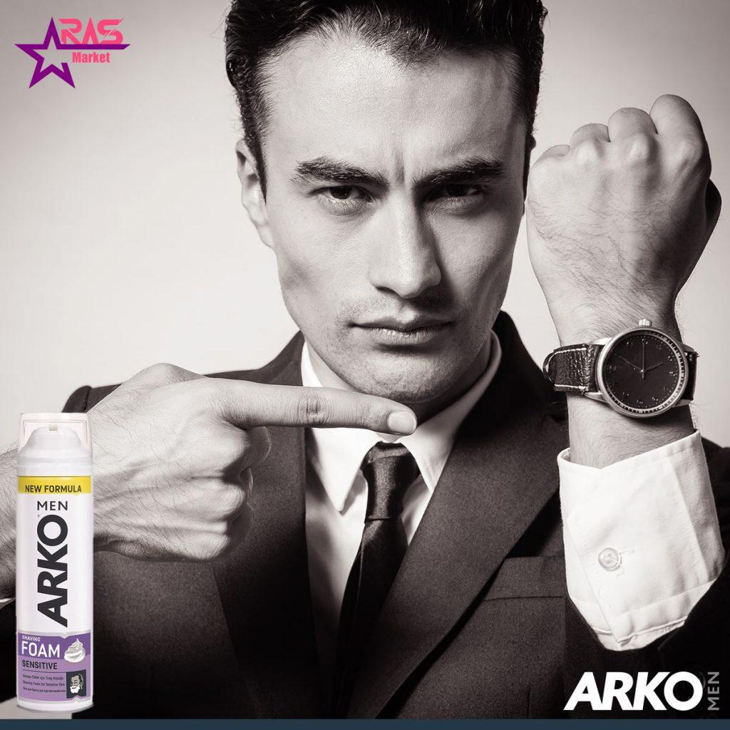 فوم اصلاح آرکو مدل Sensitive حجم 200 میلی لیتر ، خرید اینترنتی محصولات شوینده و بهداشتی ، ارس مارکت