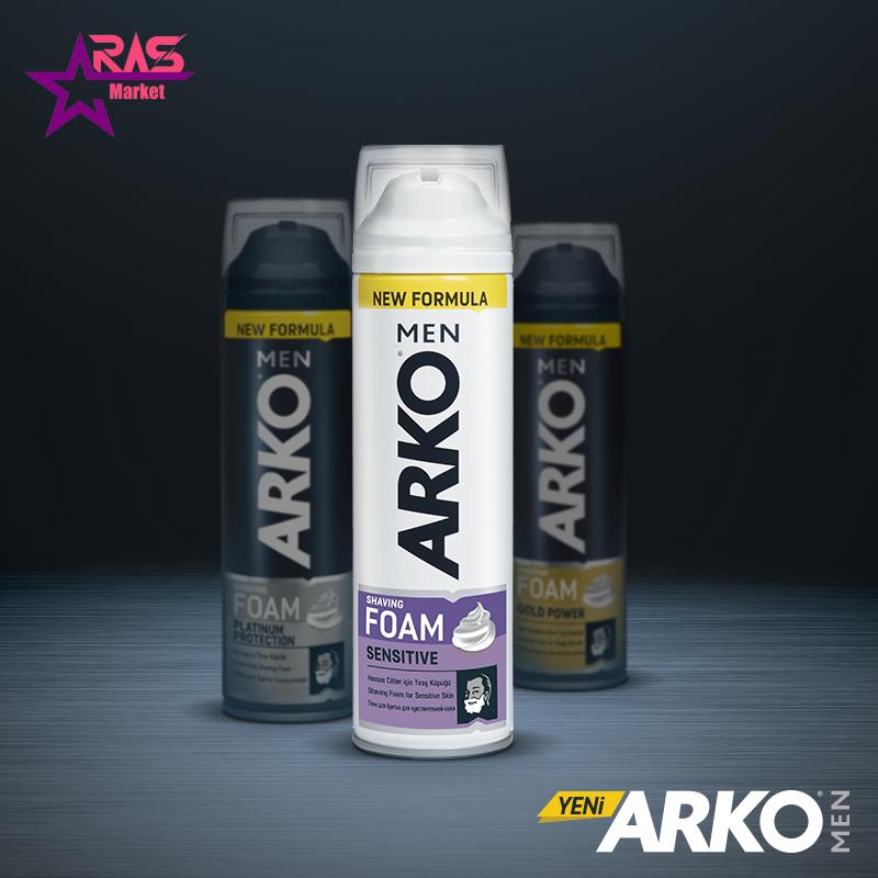 فوم اصلاح آرکو مدل Sensitive حجم 200 میلی لیتر ، فروشگاه اینترنتی ارس مارکت ، فوم اصلاح arko men