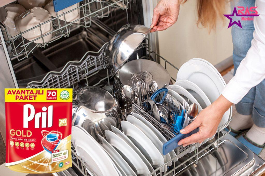قرص ماشین ظرفشویی پریل طلایی 70 عددی ، خرید اینترنتی محصولات شوینده و بهداشتی ، قرص ظرفشویی پریل