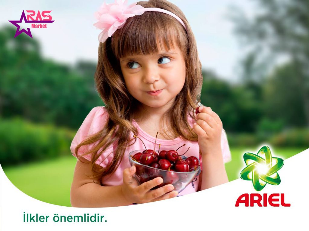 مایع ماشین لباسشویی آریل مخصوص لباس کودک 1.3 لیتر ، خرید اینترنتی محصولات شوینده و بهداشتی ، شوینده لباس کودک آریل