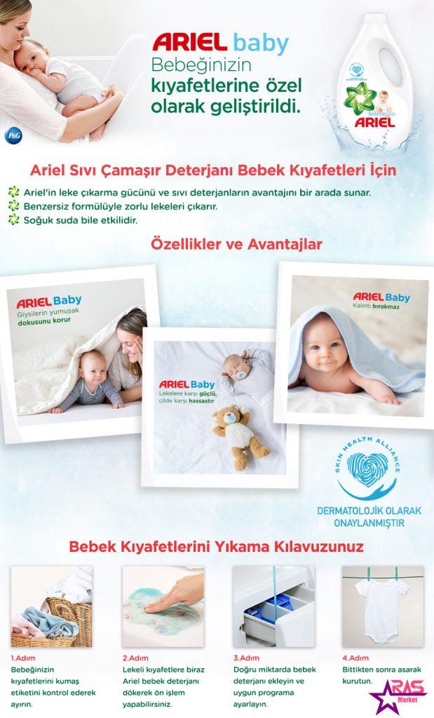 مایع ماشین لباسشویی آریل مخصوص لباس کودک 1.3 لیتر ، خرید اینترنتی محصولات شوینده و بهداشتی ، مایع لباسشویی ariel