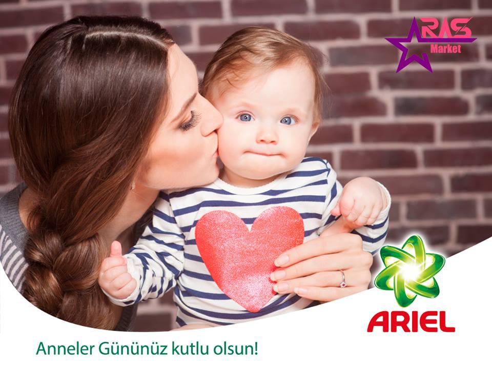 مایع ماشین لباسشویی آریل مخصوص لباس کودک 1.3 لیتر ، خرید اینترنتی محصولات شوینده و بهداشتی