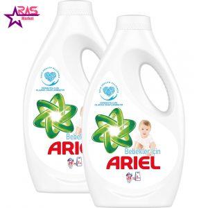 مایع ماشین لباسشویی آریل مخصوص لباس کودک 1.3 لیتر ، فروشگاه اینترنتی ارس مارکت ، شوینده لباس کودک