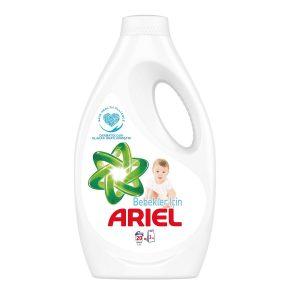 مایع ماشین لباسشویی آریل مخصوص لباس کودک 1.3 لیتر