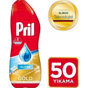 ژل ماشین ظرفشویی دو فاز پریل طلایی مدل Hijyen حجم 900 میلی لیتر ، فروشگاه اینترنتی ارس مارکت ، محصولات ظرفشویی