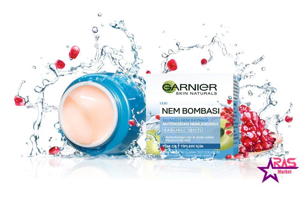 کرم مرطوب کننده گارنیر مدل Nem Bombasi حاوی عصاره انار و آمله 50 میلی لیتر ، خرید اینترنتی محصولات شوینده و بهداشتی