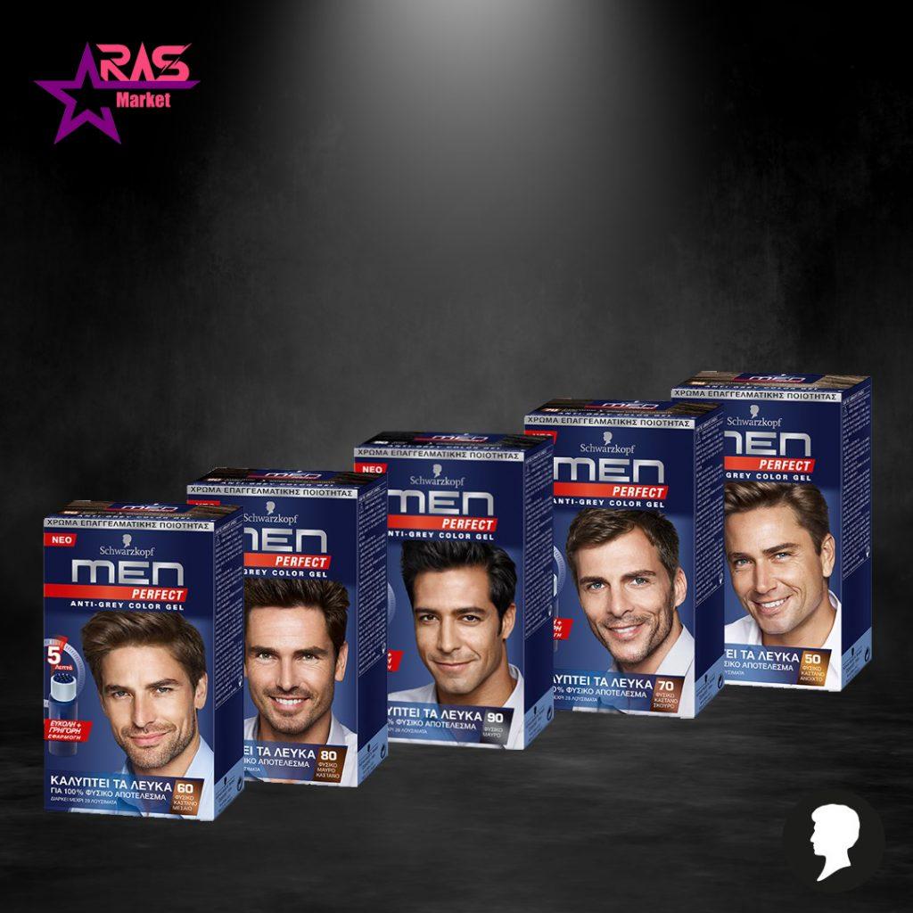 کیت رنگ مو مردانه Men Perfect شماره 90 ، خرید اینترنتی محصولات شوینده و بهداشتی ، رنگ مو مخصوص آقایان