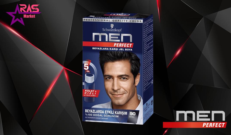 کیت رنگ مو مردانه Men Perfect شماره 90 ، خرید اینترنتی محصولات شوینده و بهداشتی ، رنگ مو مردانه men