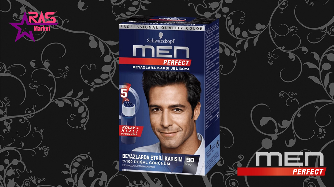 کیت رنگ مو مردانه Men Perfect شماره 90 ، خرید اینترنتی محصولات شوینده و بهداشتی