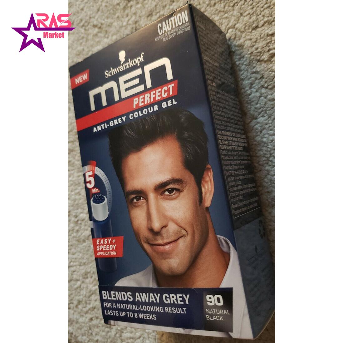 کیت رنگ مو مردانه Men Perfect شماره 90 ، فروشگاه اینترنتی ارس مارکت ، رنگ موی مردانه