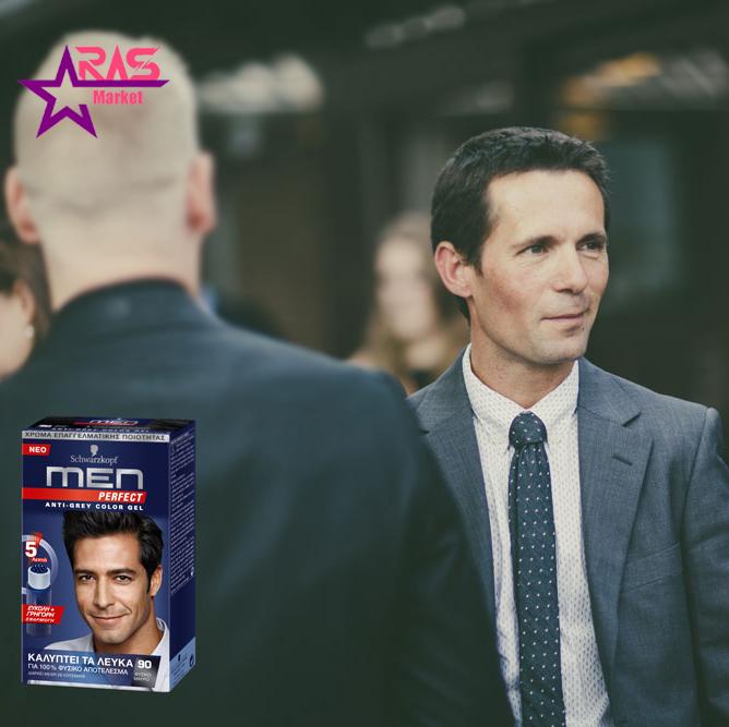 کیت رنگ مو مردانه Men Perfect شماره 90 ، فروشگاه اینترنتی ارس مارکت ، رنگ مو مردانه من
