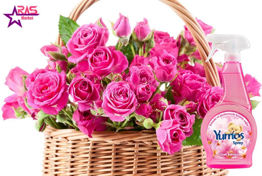 اسپری خوشبو کننده یوموش با رایحه گل های باغ 500 میلی لیتر ، خرید اینترنتی محصولات شوینده و بهداشتی ، ارس مارکت