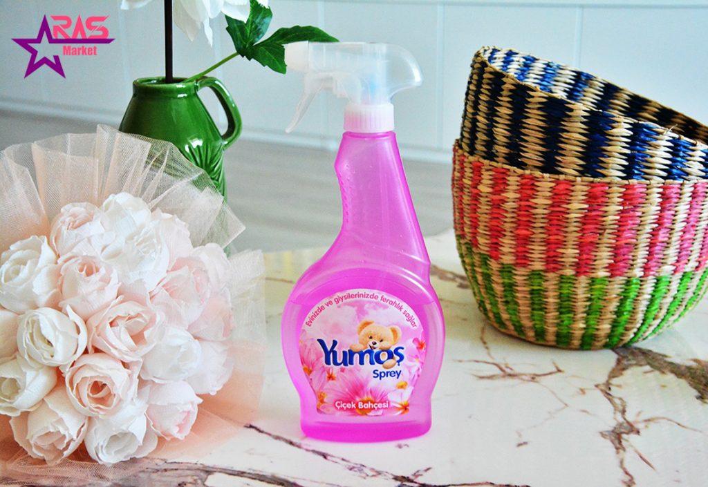 اسپری خوشبو کننده یوموش با رایحه گل های باغ 500 میلی لیتر ، خرید اینترنتی محصولات شوینده و بهداشتی ، بهداشت خانه