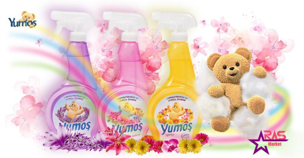 اسپری خوشبو کننده یوموش با رایحه گل های باغ 500 میلی لیتر ، خرید اینترنتی محصولات شوینده و بهداشتی ، خوشبو کننده هوا یوموش