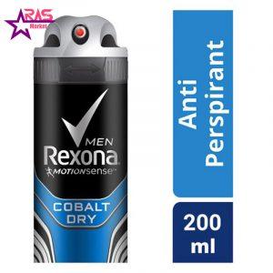 اسپری ضد تعریق رکسونا مدل Cobalt Dry حجم 200 میلی لیتر ، فروشگاه اینترنتی ارس مارکت ، اسپری مردانه رکسونا