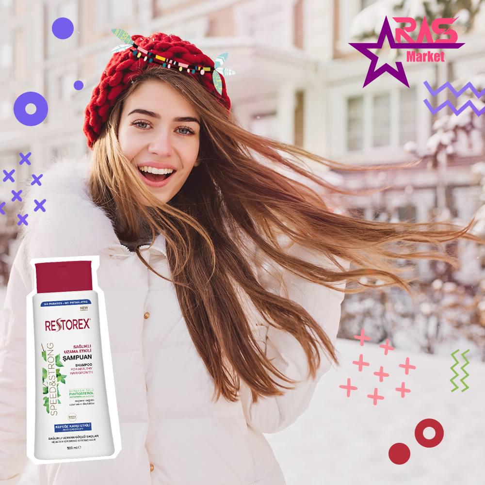 شامپو رستورکس ضد شوره سر 500 میلی لیتر ، خرید اینترنتی محصولات شوینده و بهداشتی ، شامپوی مو ، استحمام