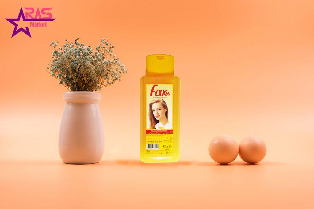 شامپو فکس حاوی پروتئین تخم مرغ مناسب تمام موها 500 میلی لیتر ، خرید اینترنتی محصولات شوینده و بهداشتی ، شامپو fax ، شامپو fax مدل egg protein