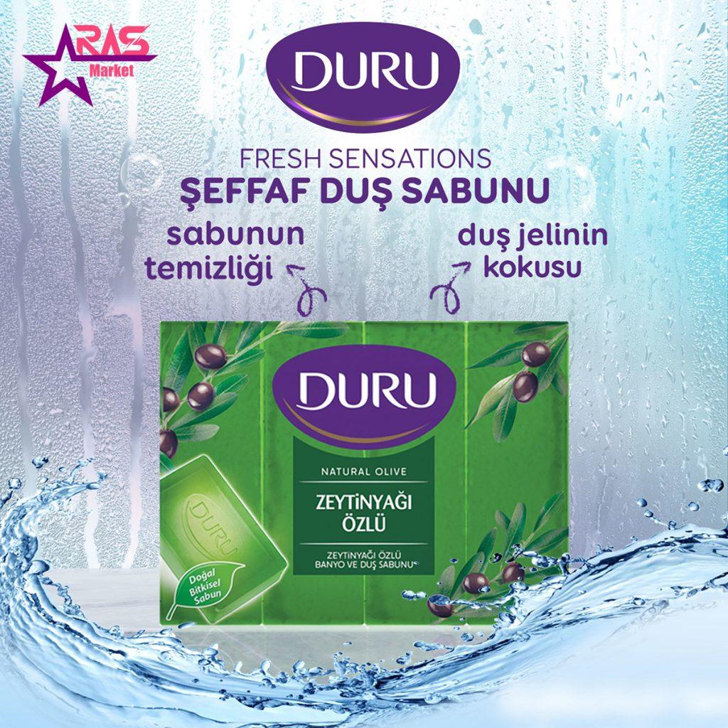 صابون حمام دورو حاوی عصاره روغن زیتون 4 عددی ، خرید اینترنتی محصولات شوینده و بهداشتی ، ارس مارکت