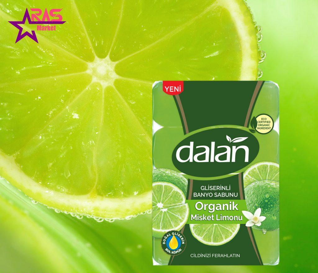 صابون دالان حاوی گلیسیرین و عصاره لیمو 4 عددی ، خرید اینترنتی محصولات شوینده و بهداشتی ، استحمام ، صابون dalan