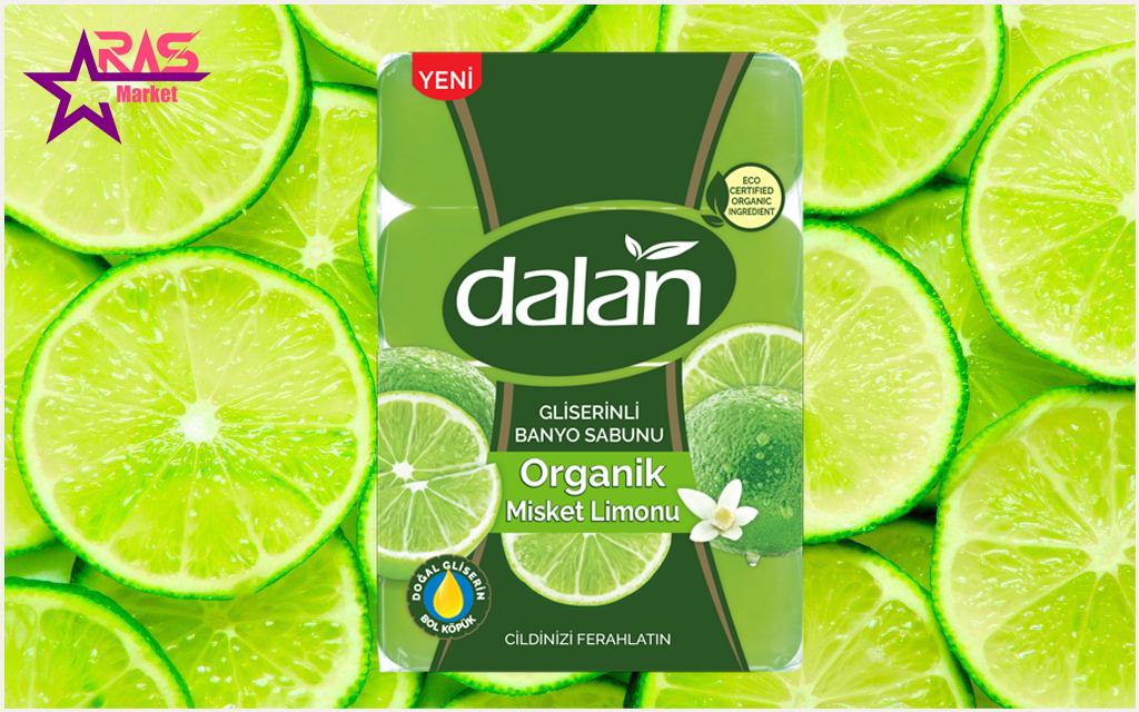 صابون دالان حاوی گلیسیرین و عصاره لیمو 4 عددی ، خرید اینترنتی محصولات شوینده و بهداشتی ، استحمام