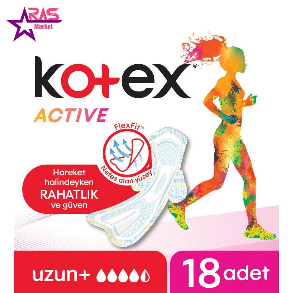 نوار بهداشتی کوتکس ACTIVE اندازه بزرگ 18 عددی ، خرید اینترنتی محصولات شوینده و بهداشتی