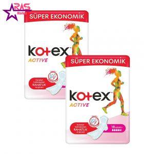 نوار بهداشتی کوتکس ACTIVE اندازه بزرگ 18 عددی ، فروشگاه اینترنتی ارس مارکت ، نوار بهداشتی KOTEX