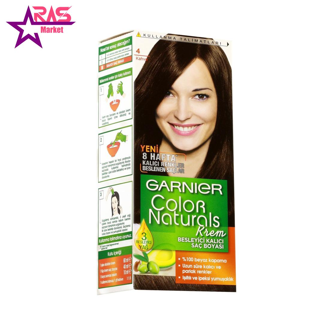 کیت رنگ مو گارنیر سری Color Naturals شماره 4 ،فروشگاه اینترنتی ارس مارکت ، بهداشت بانوان