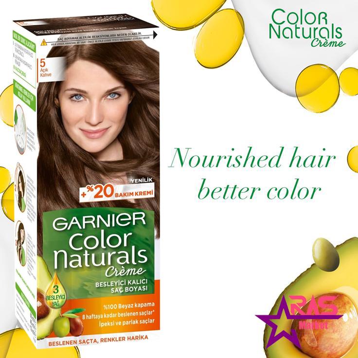 کیت رنگ مو گارنیر سری Color Naturals شماره 5 ، فروشگاه اینترنتی ارس مارکت ، بهداشت بانوان