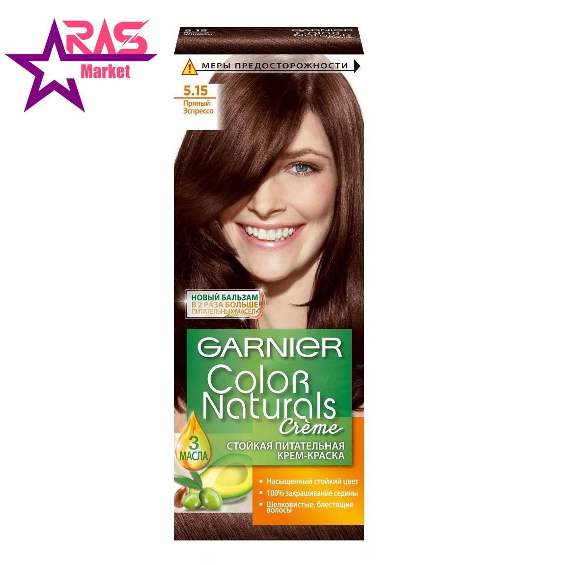 کیت رنگ مو گارنیر سری Color Naturals شماره 5.15 ، فروشگاه اینترنتی ارس مارکت ، بهداشت بانوان
